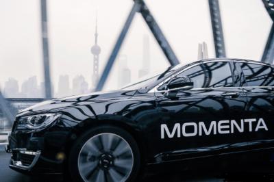 Momenta获腾讯等新一轮战略融资,估值超10亿美元创自动驾驶纪录