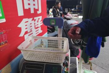 上海启动水产行业诚信计量示范单位创建活动 鱼虾蟹都要