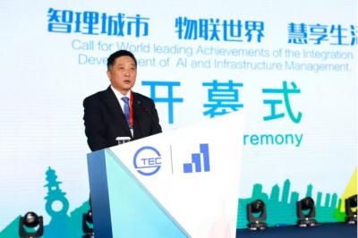 """上海城建:国内首个""""全寿命周期运营管理""""项目开始运营!"""
