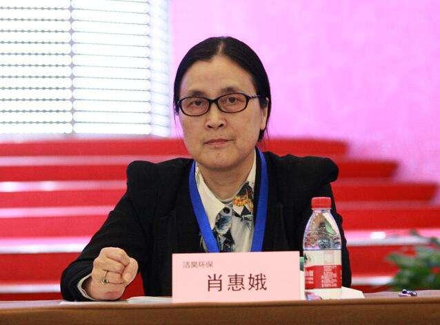洁昊环保因重组失败 实控人肖惠娥等涉及仲裁