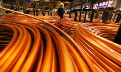 7家企业入围第四批符合《铜冶炼行业规范条件》企业名单