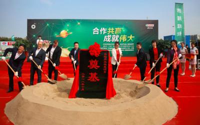 BP全新润滑油调配厂在天津破土动工,总投资15亿!