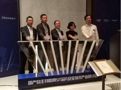 阿里云推出国内首款TEE-eSIM通过工信部检测认证