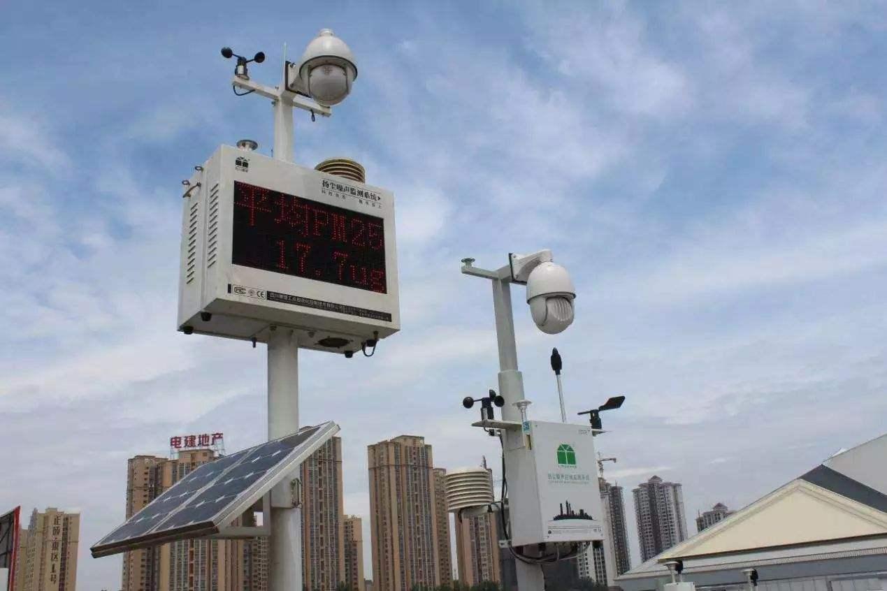 广东省级环境自动监测专委会落户佛山
