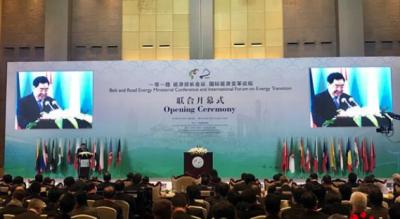 """""""一带一路""""能源部长会议发布联合宣言明年正式建立合作伙伴关系"""
