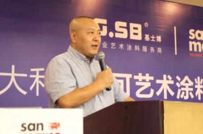 意大利圣马可艺术涂料杭州站新品推介会召开,正式进军华东市场