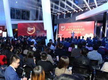 百家领军企业共启中央广电总台品牌合作新时代