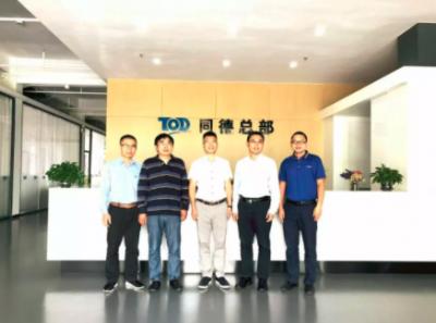 原中国涂料协会秘书长杨渊德加入广东同德化工,出任副总裁一职