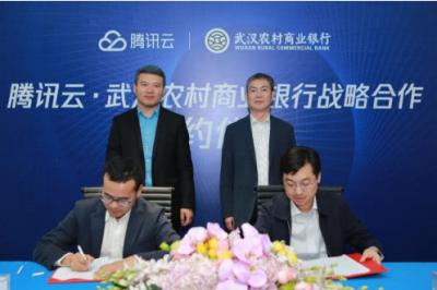 武汉农村商业银行与腾讯云签署战略合作协议,共建智慧银行