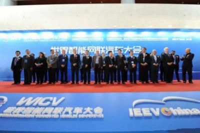 北汽,福田等180余家亮相IEEVChina 聚焦智能网联