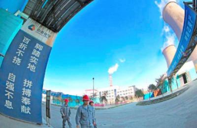 中泰化学拟收购美克化工25%股权,借助巴斯夫转型升级