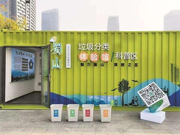 合肥垃圾分类已覆盖10万户 垃圾管理办法或年内出台