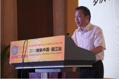 江苏省粮食集团总经理罗洪明涉嫌严重违纪违法并接受调查!