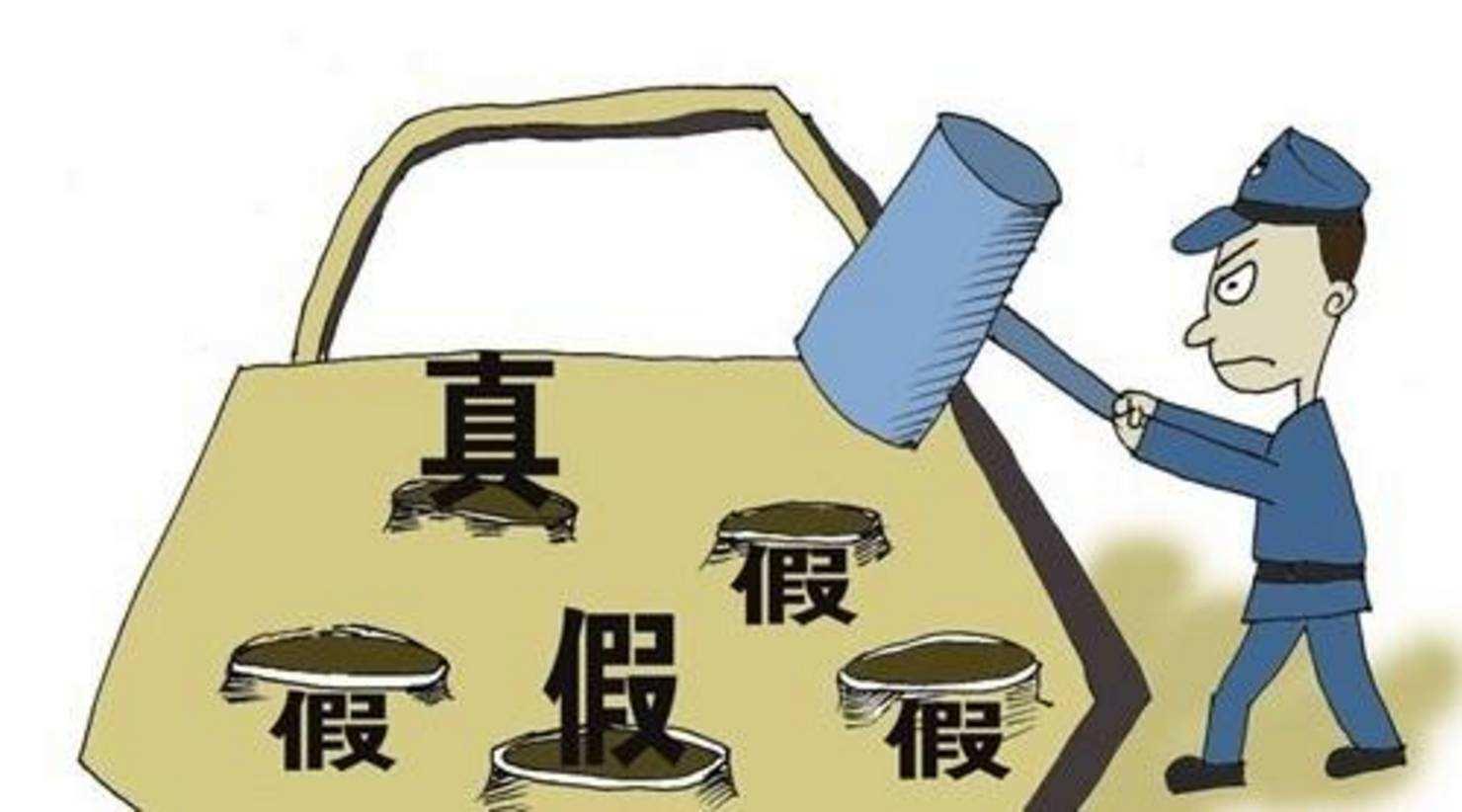 为掩饰失职,洛阳汝阳县水利部门监管执法案卷造假