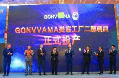 华安钢宝利:全球首条新型激光拼焊线在娄底建成投产