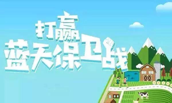 江苏禁止新增化工园区,印发三年行动计划实施方案