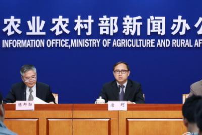 农业农村部三季度例行发布会盛大召开