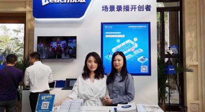 智慧前行,锐取为中国教育信息化全面普及提供澎湃动力