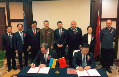中乌碳晶体实验室签约仪式举行,三方联合促进石墨超硬材料创新