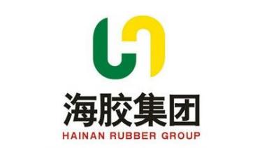 海南橡胶拟收购R1国际71.58%股权,增强行业话语权