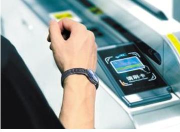 Zwipe和啪啪宝科技开展合作,共同开发可穿戴支付设备