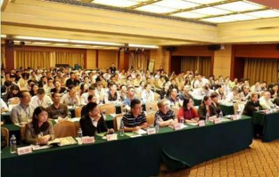 2018中国电子工业产品包装高峰论坛盛大举行