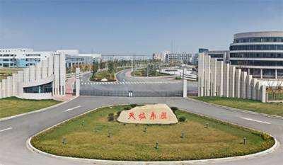中国天楹发布2018年三季报 国内外市场布局提速