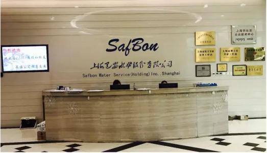 巴安水务拟收购江西省鄱湖低碳环保100%股权