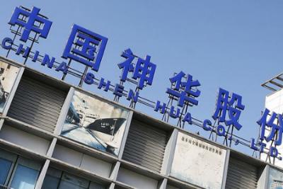 中国神华三位副总裁辞职,与国能集团整合工作延续