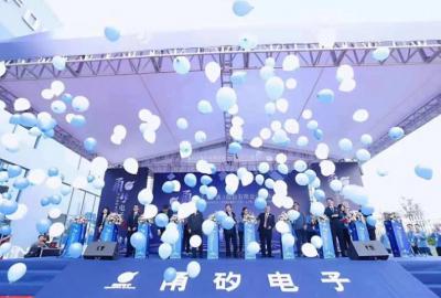 半导体封装测试企业甬矽电子正式在宁波开业!