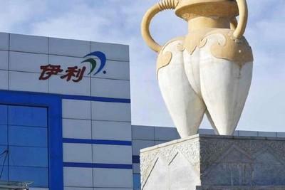 伊利乳制品进入海外市场,线上销售增幅达130%