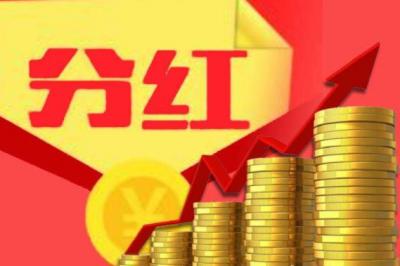 新天科技公告:收到上海肯特仪表分红4千万元