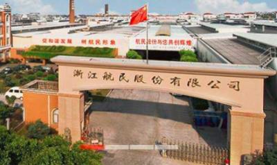 航民股份未成为宇田科技重整投资人,执着收购公司遭异议