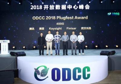 是德科技喜获ODCC 2018 Plugfest Award 400G奖