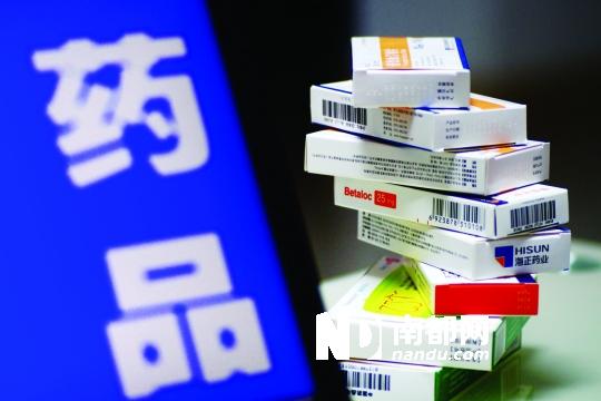 揭秘印度仿制药真相:是什么让他比中国药企还强大?