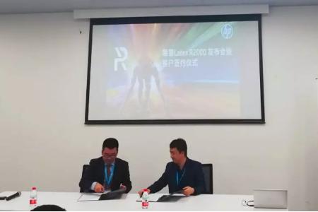 裕同科技与惠普签约中国首台Latex R2000
