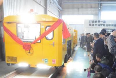 清华高端装备院发布2项创新产品 打造洛阳高端装备