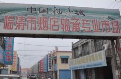 聊城中国轴承之乡被追加关税轴承也不愁卖,他们有啥法宝?