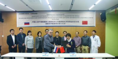 中国人类干细胞国家工程研究中心与俄科学院签战略协议