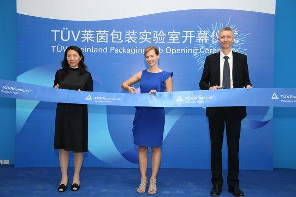 TUV莱茵广州包装测试实验室升级后正式揭牌