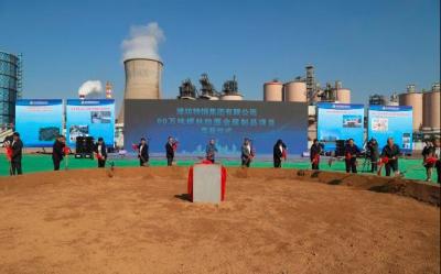 潍坊特钢80万吨焊丝胎圈金属制品项目开工奠基