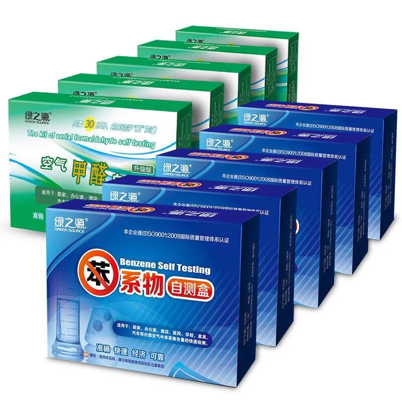家用甲醛检测仪(盒)自测结果可靠性较差 不能准确显示甲醛含量