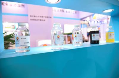 昆仑润滑油添加剂产品华南区推介会圆满结束
