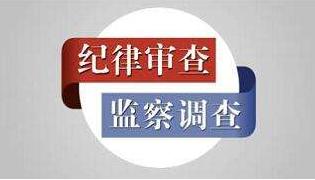江西广播电视台原党委委员张晓建涉嫌违法,受到纪监委调查