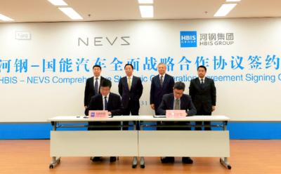 河钢集团与国能汽车全面战略合作,构建全产业链合作新优势