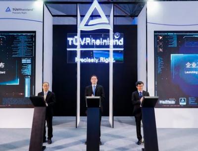 TUV莱茵携《工业4.0贴近度评估体系》隆重亮相进博会