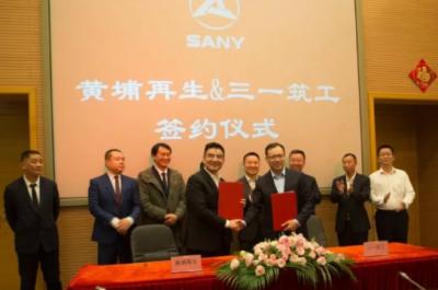 三一集团与黄埔再生签订合作协议 陈光标出席