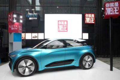 合众新能源全新概念车Eureka 01亮相新濠天地娱乐平台官网互联网大会