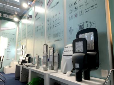 鸿雁携路灯等产品出席2018香港国际秋季灯饰展