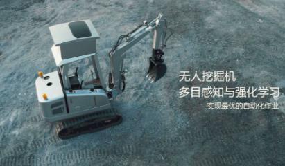 无人驾驶挖掘机技术哪家强? 不是蓝翔!李彦宏这么说